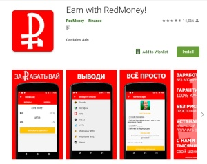 Earn with Red Money