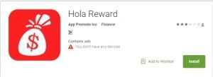 Hola Reward