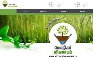 virtual vivasayam